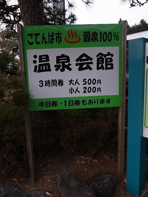 f:id:kon-kon:20110115155432j:image