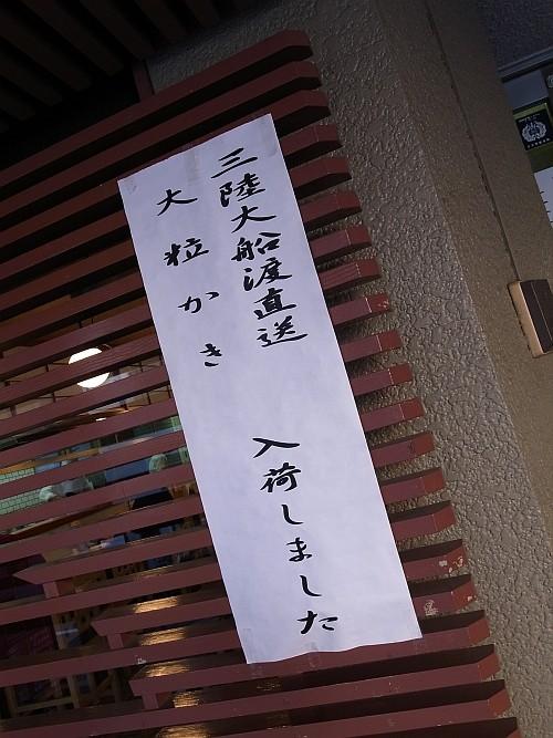 f:id:kon-kon:20110118141037j:image