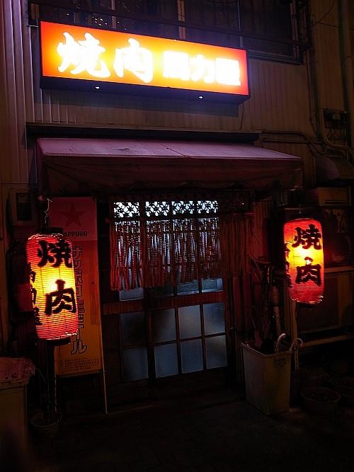 f:id:kon-kon:20110120195647j:image