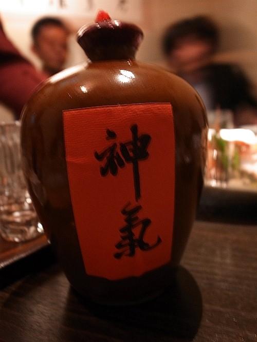 f:id:kon-kon:20110125203820j:image