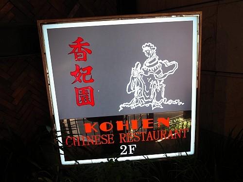 f:id:kon-kon:20110128125544j:image