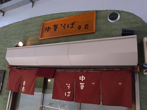 f:id:kon-kon:20110131121634j:image