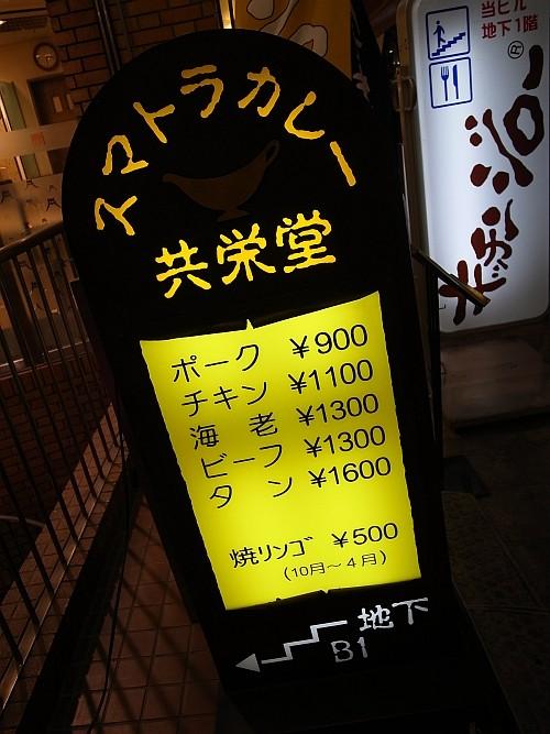 f:id:kon-kon:20110131182102j:image