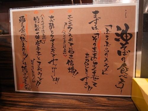 f:id:kon-kon:20110203005944j:image