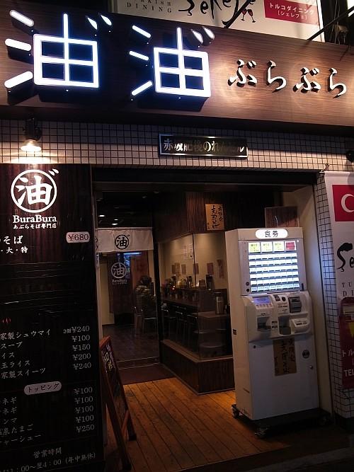 f:id:kon-kon:20110203010528j:image