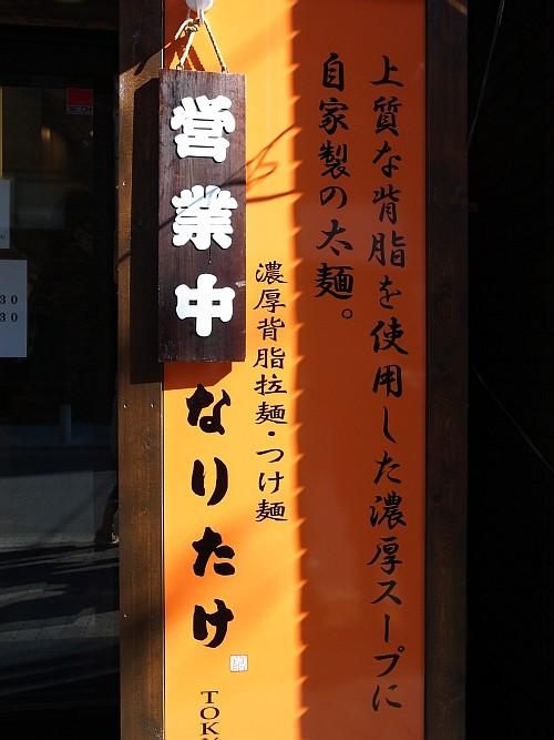 f:id:kon-kon:20110203125534j:image