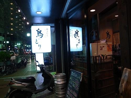 f:id:kon-kon:20110203234118j:image