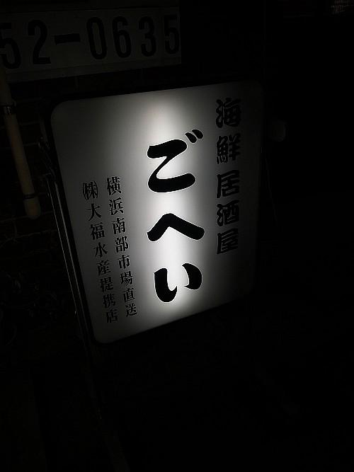 f:id:kon-kon:20110204230757j:image