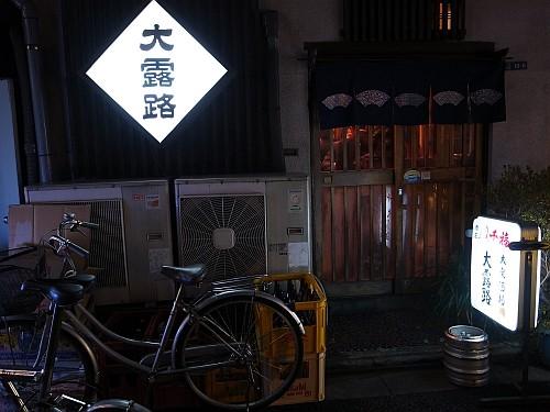 f:id:kon-kon:20110209213921j:image