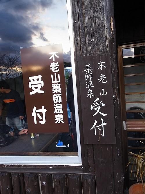 f:id:kon-kon:20110213170212j:image