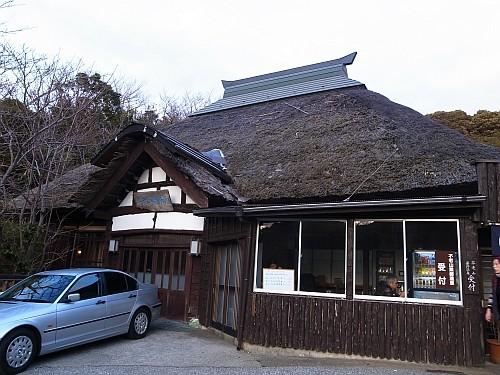 f:id:kon-kon:20110213170303j:image
