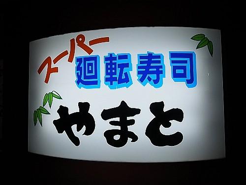 f:id:kon-kon:20110213194045j:image