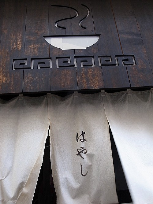 f:id:kon-kon:20110218130211j:image