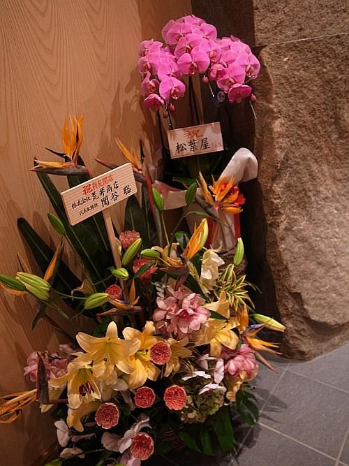 f:id:kon-kon:20110223132832j:image