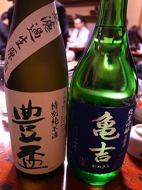 f:id:kon-kon:20110223185037j:image