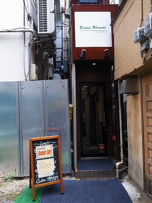 f:id:kon-kon:20110224124248j:image
