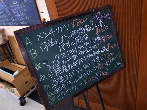 f:id:kon-kon:20110228122720j:image