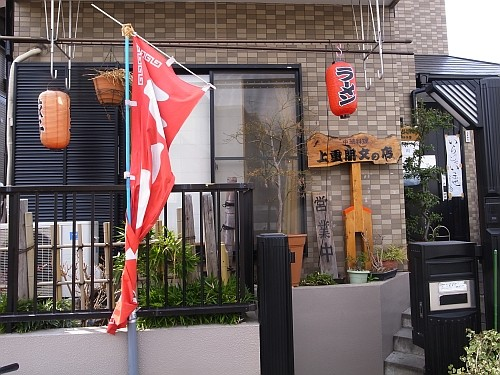 f:id:kon-kon:20110320135422j:image