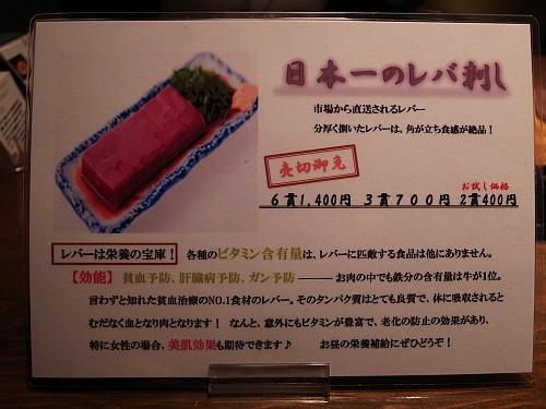 f:id:kon-kon:20110331122308j:image