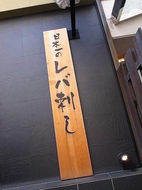 f:id:kon-kon:20110331130333j:image