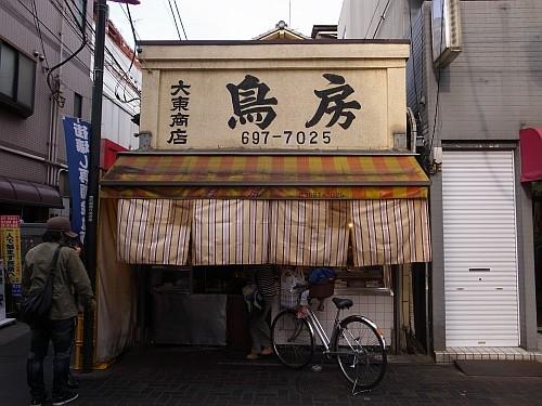 f:id:kon-kon:20110415161853j:image