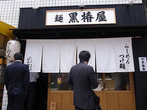 f:id:kon-kon:20110419123253j:image