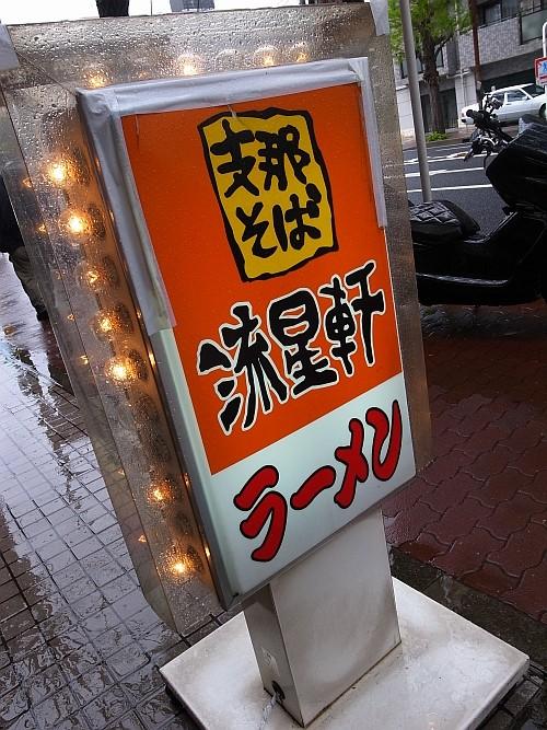 f:id:kon-kon:20110423123958j:image