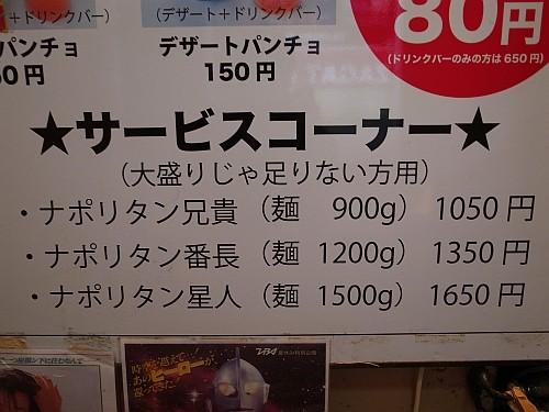 f:id:kon-kon:20110426214632j:image
