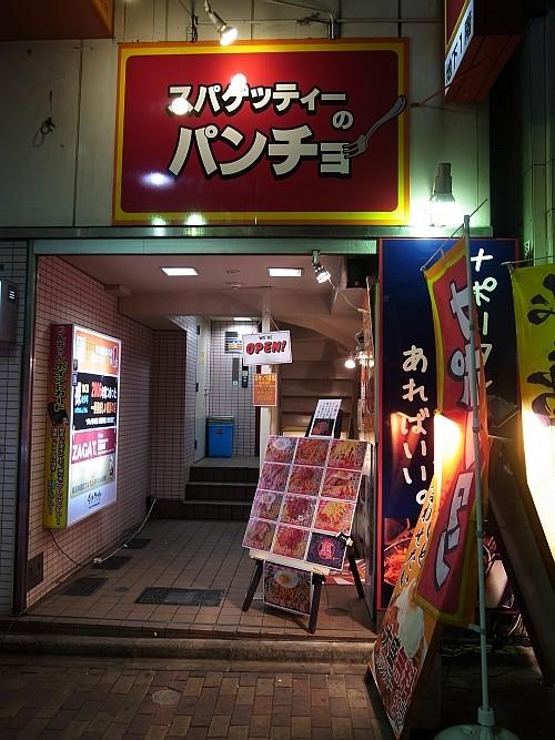 f:id:kon-kon:20110426214658j:image