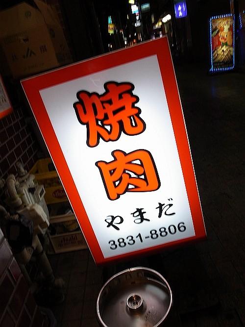 f:id:kon-kon:20110427204137j:image