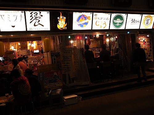 f:id:kon-kon:20110429193113j:image