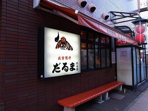 f:id:kon-kon:20110505174317j:image