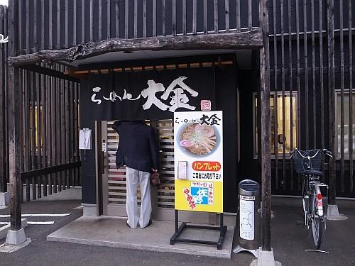 f:id:kon-kon:20110515181902j:image