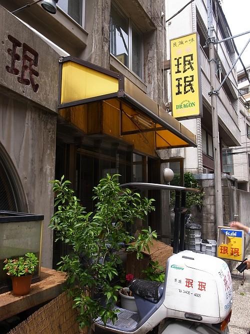 f:id:kon-kon:20110516123916j:image