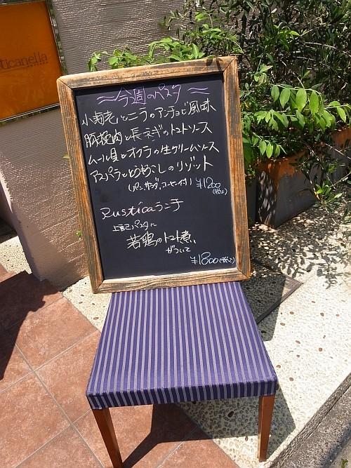 f:id:kon-kon:20110606125701j:image