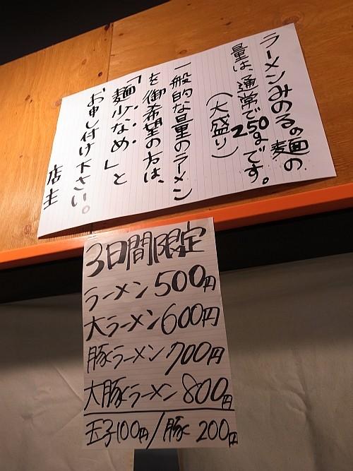 f:id:kon-kon:20110607130603j:image