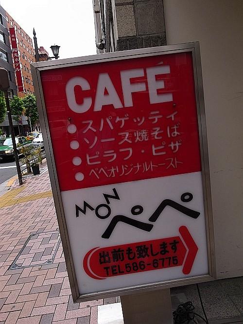 f:id:kon-kon:20110609133129j:image