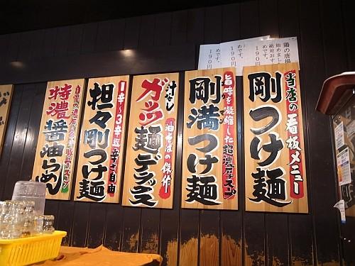 f:id:kon-kon:20110614004730j:image