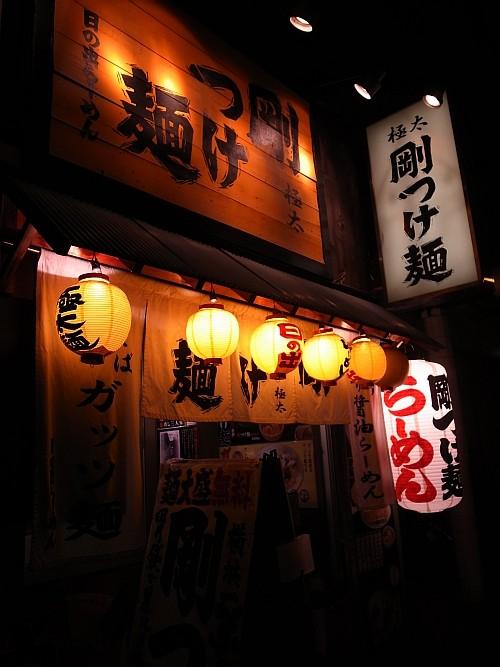 f:id:kon-kon:20110614011725j:image