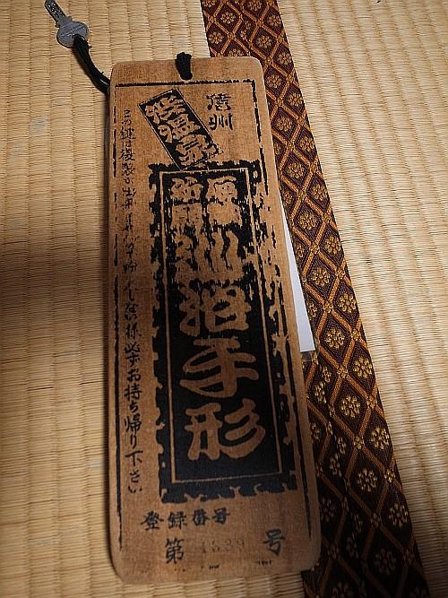 f:id:kon-kon:20110619182930j:image