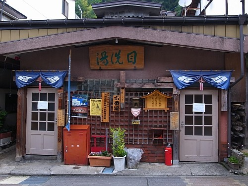 f:id:kon-kon:20110620071051j:image