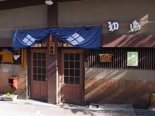 f:id:kon-kon:20110620074557j:image