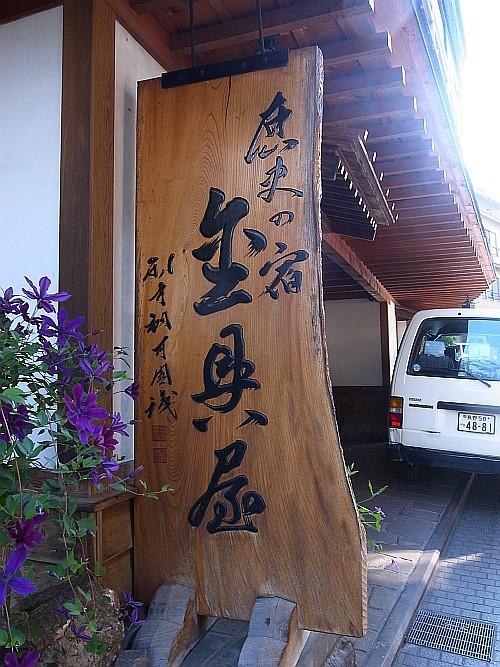 f:id:kon-kon:20110620074723j:image