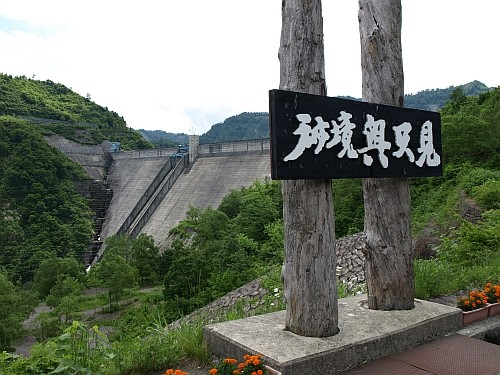 f:id:kon-kon:20110621110608j:image