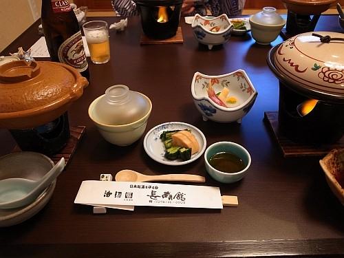 f:id:kon-kon:20110621183600j:image