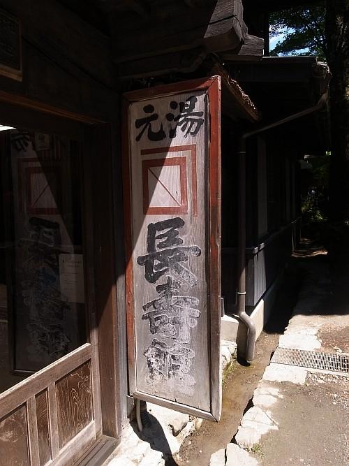 f:id:kon-kon:20110622100733j:image