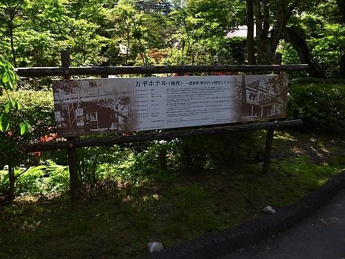 f:id:kon-kon:20110622151309j:image