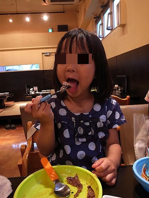 f:id:kon-kon:20110625180759j:image