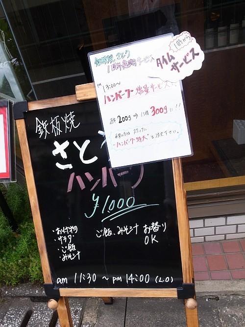f:id:kon-kon:20110708132601j:image