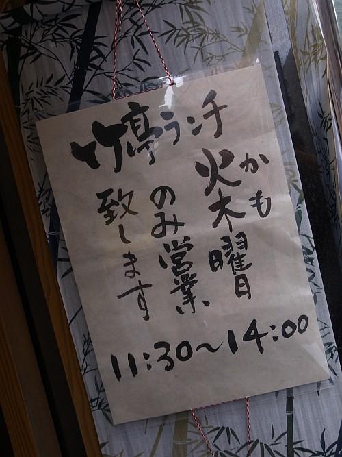 f:id:kon-kon:20110721122213j:image